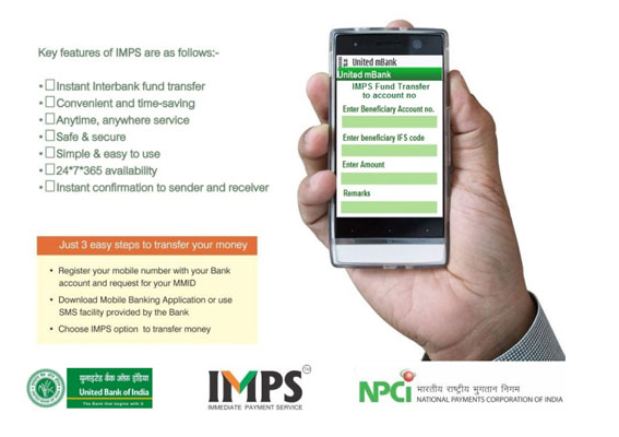 IMPS Mobile Banking