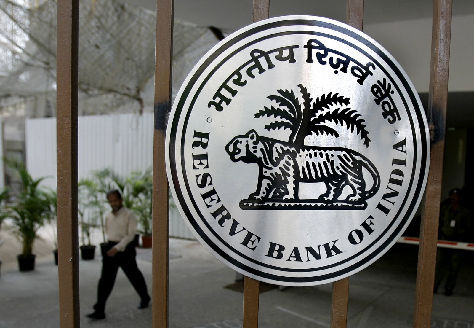 Rbi forex remittance limit